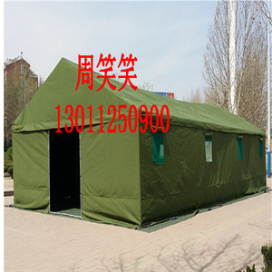 新款防雨北京军用帐篷