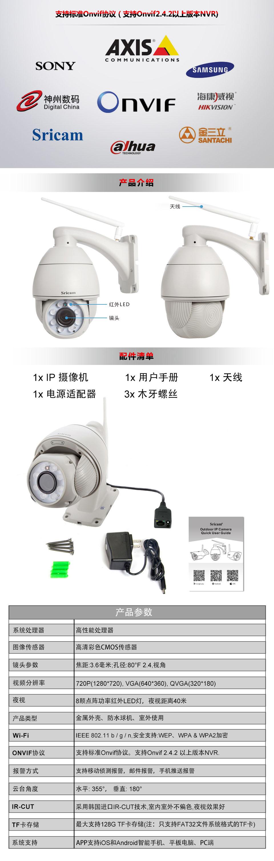 室外摄像机接线