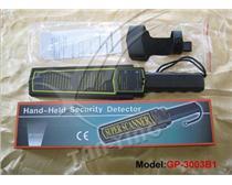 GP-3003B1手持探测棒 深圳金属探测器厂家批发零售