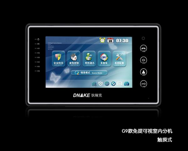 G9款免提可视室内分机