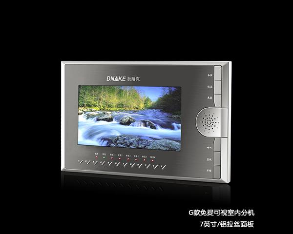 G款免提可视室内分机